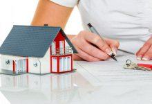 thủ tục hồ sơ vay tiền mua nhà